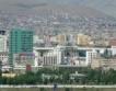 Българска компания с проект в Монголия