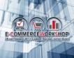 Лидери на онлайн бизнеса на е-Комерс конференция