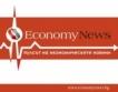 EconomyNews.bg разработи нови продукти