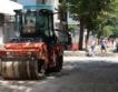 Плевен: Активно строителство това лято