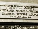 НАП разсрочва данъци и осигуровки