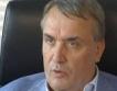 Богомил Манчев с гаранция от 1 млн.лв.