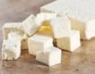Украйна иска БГ сирене и мляко