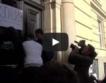 "Контрапротестиращи атакуват СУ ""Климент Охридски"""