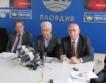 """11 проекта в """"Тракия икономическа зона"""""""