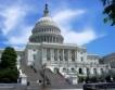 Времето спря в Капитолия