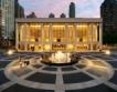 Последното представление на NY City Opera