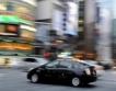Китай: Продажбите на японски коли потръгнаха