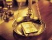 Московската борса търгува със злато и сребро
