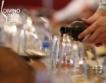 Разбита мрежа за фалшиво вино