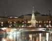 Международна енергийна седмица  в Москва