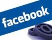 Срив на Facebook