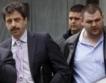 Скандал около 50-те най-влиятелни българи