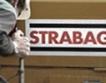 Строителната компания Strabag SE отчете ръст в печалбата