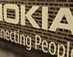 Nokia се бори с картел