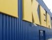 Първият магазин на IKEA в София през 2011