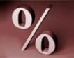 5.4 % е спадът на БВП за Q3