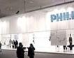 Philips в картел за цените на монитори