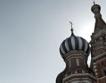 $35 млрд. са чуждите инвестиции в Русия за 2009