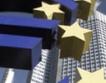 ЕЦБ запази водещата си лихва на 1 %