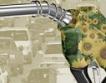 Задължително смесване на горива с биогорива, предвижда закон