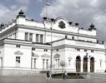 """Предстои ратификация на споразумението за """"Набуко"""""""