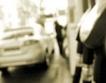 Повишение на цените на горивата