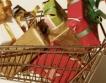 Цената е основен критерий за покупка при българите