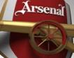 Крьонке търси 17 акции, за да погълне Арсенал
