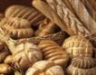 Ниските цени на хляба са сигнал за голям сив сектор