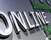 Два пъти повече BG компании търгуват online - спрямо 2007