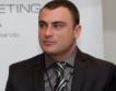Боян Боев е новият шеф на ДКЕВР