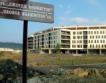 Хотелиерският бизнес в Кърджали