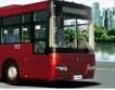 КЗК отмени избор за доставка на автобуси