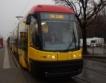 Трамвай - стрела в София