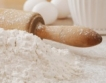 Цените на брашно и олио леко надолу