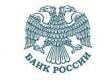 РЦБ поиска фалит на Мастър-Банк