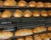 КЗК наложи глоба за имитация на хляб