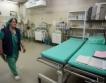 700 хил. лв. за болницата в Девин