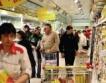 Търговски вериги премахват входни такси