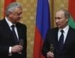 Руски транш от $450 млн.за Беларус