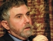 Кругман - сдържан оптимист за икономиката