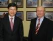 Южна Корея инвестира във Видин