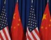 Китай спира антидъмпингови мита за US коли