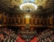 Италия спря партиините субсидии