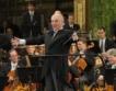 Новогодишен концерт на Виенската филхармония