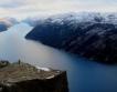 Всеки норвежец  милионер теоретично