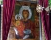 Молитва за Троянския манастир!