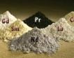 Металите-най-търгувана стока на ССБ