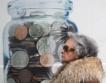 НАП: 44 млн. лв. декларирали 25-те най-богати